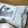 味レビュー!チモトコーヒー8種飲み比べセット(豆)